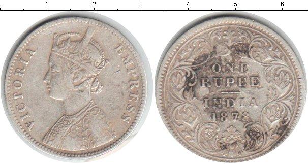 Картинка Монеты Индия 1 рупия Серебро 1878