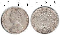 Изображение Монеты Индия 1 рупия 1875 Серебро  Виктория