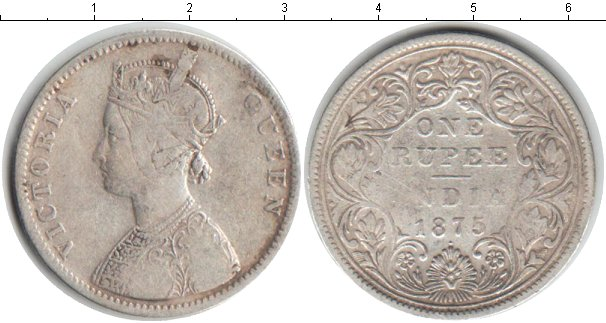 Картинка Монеты Индия 1 рупия Серебро 1875