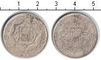 Изображение Монеты Афганистан 1 рупия 1333 Серебро  KM# 853