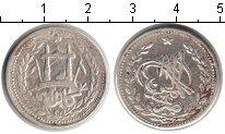 Изображение Монеты Афганистан 1 рупия 1312 Серебро  KM# 806