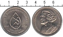 Изображение Мелочь Таиланд 20 бат 2000 Медно-никель UNC-
