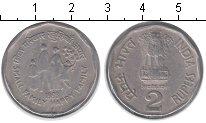 Изображение Мелочь Индия 2 рупии 1993 Медно-никель XF Малая семья - счастл