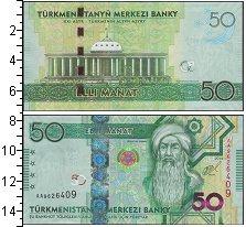 Изображение Банкноты Туркменистан Туркмения 50 манат 2009  UNC