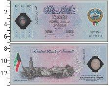 Изображение Банкноты Кувейт 1 динар 2001 Пластик UNC-