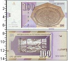 Изображение Банкноты Македония 100 денаров 2013  UNC- Потолочное украшение