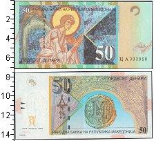 Изображение Банкноты Македония 50 денар 2001  UNC Античная монета. Арк