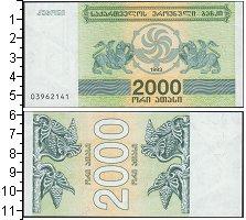 Изображение Боны Грузия 2000 лари 1993  UNC