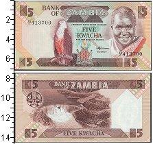 Изображение Банкноты Замбия 5 квач 0  UNC-