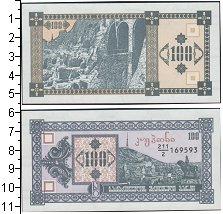 Изображение Банкноты Грузия 100 лари 1993  UNC