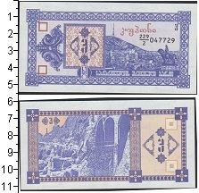 Изображение Банкноты Грузия 3 лари 1993  UNC