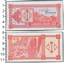 Изображение Банкноты Грузия 1 лари 0  UNC-