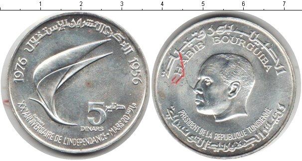 Картинка Монеты Тунис 5 динар Серебро 1976