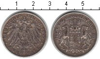 Изображение Монеты Гамбург 2 марки 1899 Серебро  J