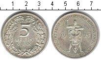 Изображение Монеты Веймарская республика 5 марок 1925 Серебро XF 1000-летие Рейнланда