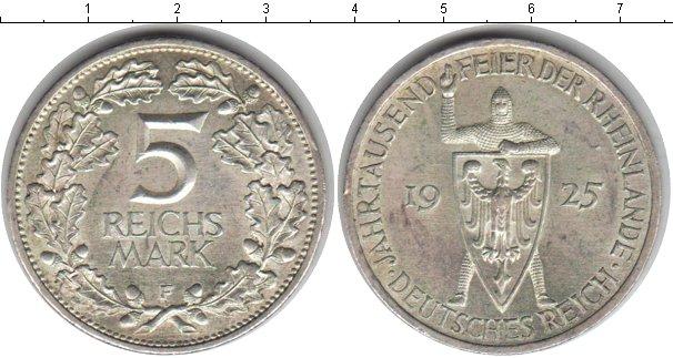 Картинка Монеты Веймарская республика 5 марок Серебро 1925