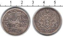 Изображение Монеты Данциг 1/2 гульдена 1923 Серебро