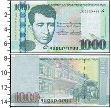 Изображение Банкноты Армения 1000 драм 2011  UNC