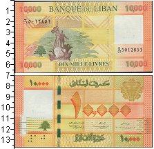 Изображение Боны Ливан 10 000 ливров 0  UNC-