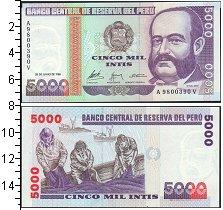 Изображение Боны Перу 5000 соль 0  UNC- рыбаки