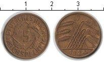 Изображение Монеты Веймарская республика 5 пфеннигов 1924 Медь XF J