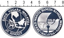 Изображение Монеты Малайзия 25 рингит 1985 Серебро Proof Декада женщин