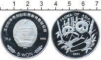 Изображение Монеты Северная Корея 5 вон 2001 Серебро Proof- Панда
