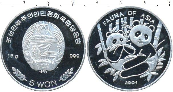 Картинка Монеты Северная Корея 5 вон Серебро 2001