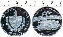 Изображение Монеты Куба 10 песо 1998 Серебро Proof- Миссисипи