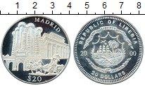 Изображение Монеты Либерия 20 долларов 2000 Серебро Proof- Мадрид