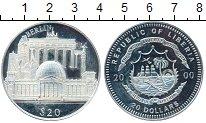 Изображение Монеты Либерия 20 долларов 2000 Серебро Proof- Берлин
