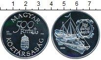 Изображение Монеты Венгрия 500 форинтов 1993 Серебро Proof- пароход