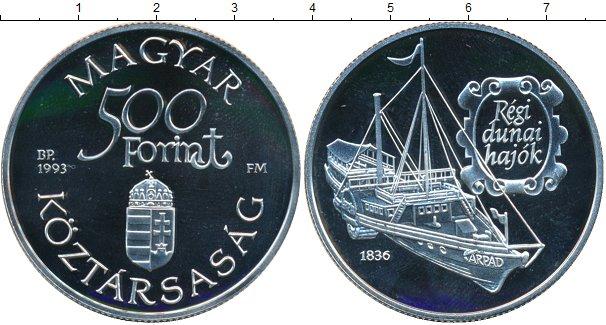 Картинка Монеты Венгрия 500 форинтов Серебро 1993