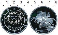 Изображение Монеты Греция 10 евро 2004 Серебро Proof- Афины 2004. Конный с