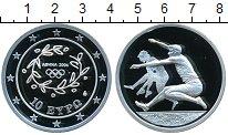 Изображение Монеты Греция 10 евро 2004 Серебро Proof- Афины 2004. Прыжки в