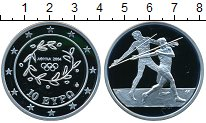 Изображение Монеты Греция 10 евро 2004 Серебро Proof- Афины 2004. Метание