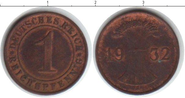 Картинка Монеты Веймарская республика 1 пфенниг Медь 1932