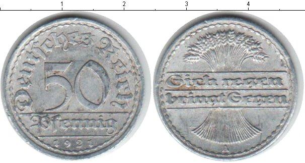 Картинка Монеты Веймарская республика 50 пфеннигов Алюминий 1921