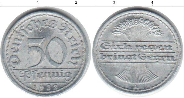 Картинка Монеты Веймарская республика 50 пфеннигов Алюминий 1922