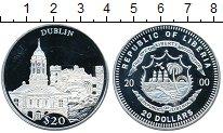 Изображение Монеты Либерия 20 долларов 2000 Серебро Proof- Дубаи