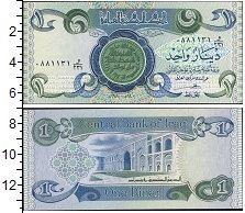 Изображение Банкноты Ирак 1 динар 1992  UNC-