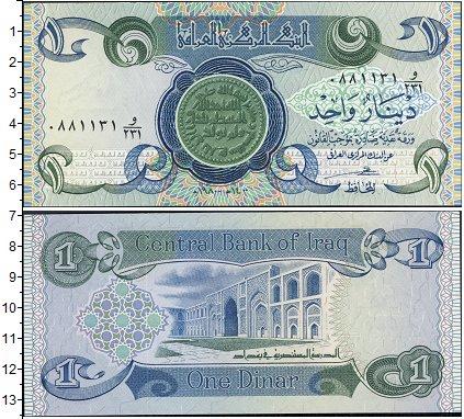 Картинка Боны Ирак 1 динар  0