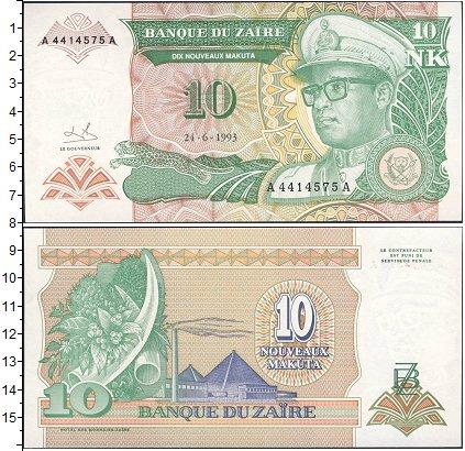 Картинка Банкноты Заир 10 макута  1993