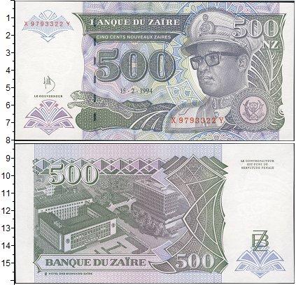 Картинка Банкноты Заир 500 заир  1994