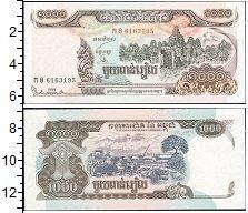 Изображение Боны Камбоджа 1000 риель 1999  UNC-