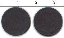 Изображение Монеты 1894 – 1917 Николай II 1/2 копейки 1898 Медь VF