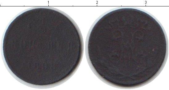 Картинка Монеты 1894 – 1917 Николай II 1/2 копейки Медь 1898