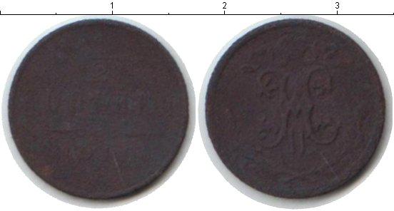Картинка Монеты 1894 – 1917 Николай II 1/2 копейки Медь 1911