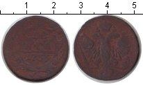 Изображение Монеты 1741 – 1761 Елизавета Петровна 1 деньга 1753