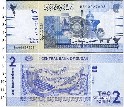 Картинка Боны Судан 2 фунта  0